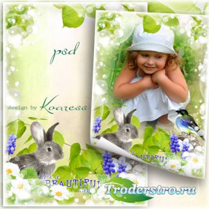 Рамка для фотошопа - Весенний денек