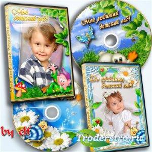 2 ������ ������� DVD - ������, ������� ������� ���