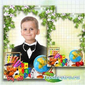 Рамка для школьных фото - Родная школа