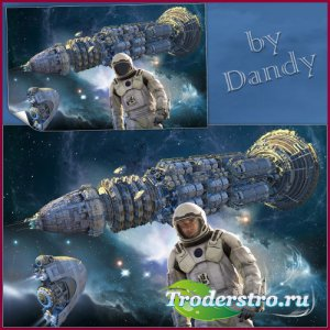 Шаблон для мужчины - В открытом космосе