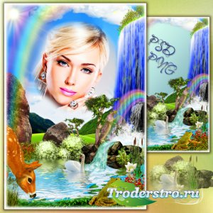 Рамка для фото - Завораживающая красота водопада.