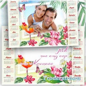 Летний календарь с рамкой для фото - На далеких островах