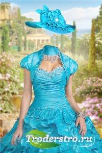 Женский шаблон для фотошопа – В бирюзовом платье