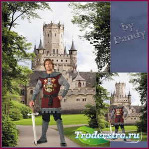 Шаблон для мужчины - Король на фоне замка