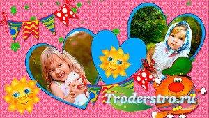 Детские стили для ProShow Producer - С Днём Рождения 3