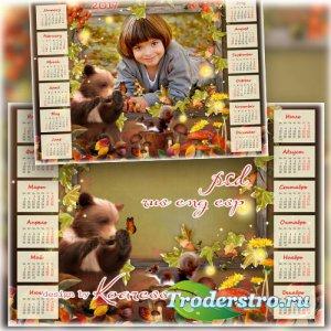 Календарь-рамка на 2017 год для детей - Грибная полянка