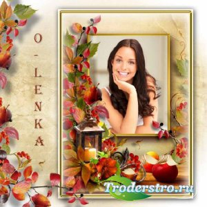 Рамка для фотошопа - Осенний натюрморт