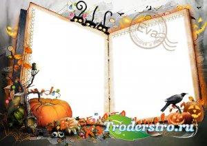 Рамочка для фотошоп - Веселого Хэллоуина