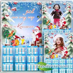 Зимний детский календарь на 2017 год с рамкой для фото - Скоро праздник наш ...