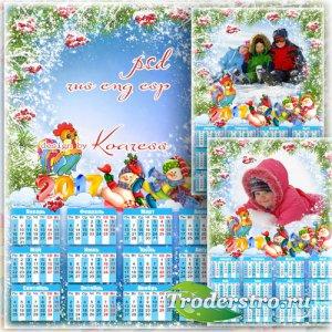 Календарь-рамка для фото на 2017 год - Петушок и веселые снеговики