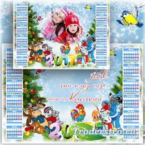Календарь-рамка на 2017 год - Любимые мультфильмы