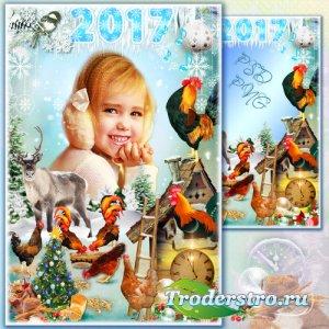 Рамка для фото - Новогодняя волшебная ферма