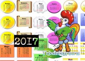 Календарные сетки на 2017 год - Петушок в сапогах