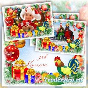 Поздравительная новогодняя открытка с рамкой для фото - С Новым Годом, годо ...