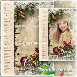 Календарь-рамка на 2017 год - Сказочное настроение