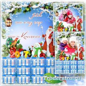Детский календарь на 2017 год с рамкой для фотошопа - Праздники веселые нам ...