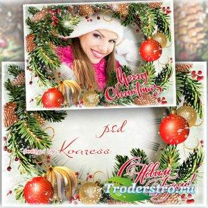 Поздравительная новогодняя открытка с фоторамкой - Новый Год стучится в дом