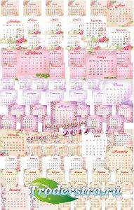 Календарные сетки с цветами на 2017 год