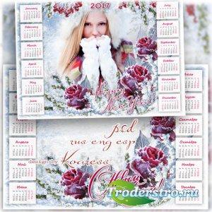 Новогодний календарь на 2017 год с рамкой для фотошопа - Красавица Зима