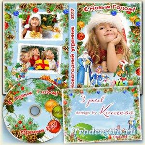 Детская рамка для фото, задувка и обложка для DVD диска для новогоднего утр ...