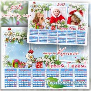 Детский календарь на 2017 год с фоторамкой - Озорные петушки
