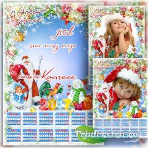 Зимний календарь на 2017 год с рамкой для фото - Снегурочка и Дед Мороз уже ...
