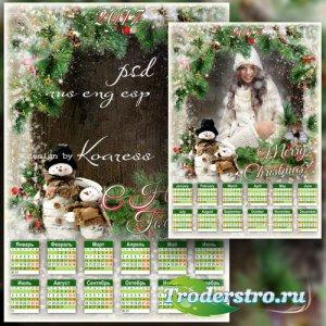 Новогодний календарь на 2017 год с рамкой для фото - Два снеговика