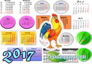 Календарные сетки на 2017 год - Петушок