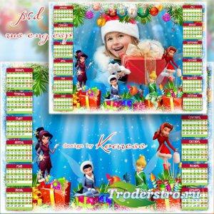 Детский календарь на 2017 год с рамкой для фото - Новогодний праздник с фея ...