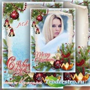 Новогодняя открытка-рамка для фото - Зимних праздников тепло