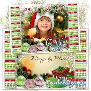 Новогодний календарь с рамкой на 2017 год - Праздничное настроение