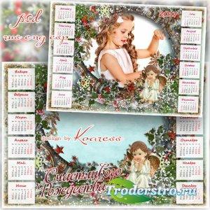 Рождественский календарь на 2017 год с рамкой для фотошопа - Счастливых пра ...
