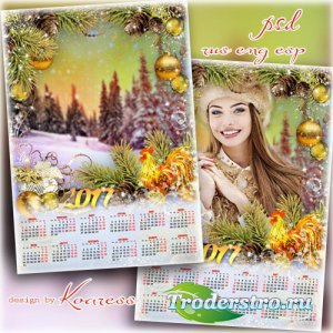 Календарь-рамка для фото на 2017 год - Золотистый Петушок