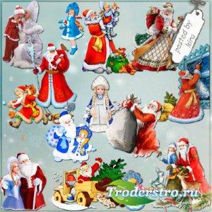 Клипарт - Деды Морозы и Снегурочки на прозрачном фоне