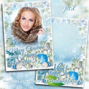 Новогодняя поздравительная открытка с рамкой для фото - Каждый Новый Год ка ...