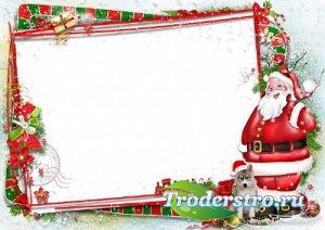 Детская рамочка для фотографий - Добрый и веселый дед Мороз