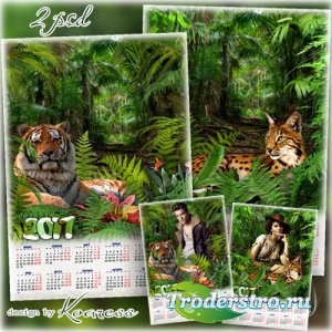 Два календаря-рамки для фото на 2017 год с большими кошками - В джунглях