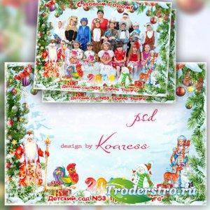 Новогодняя рамка для фотошопа - К нам с подарками приходит Дедушка Мороз