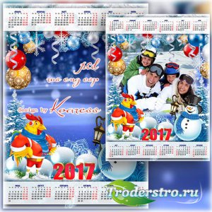 Праздничный календарь на 2017 год с фоторамкой - Яркий, шумный Петушок, пус ...