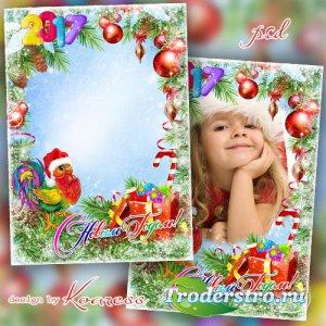 Поздравительная открытка с фоторамкой к году Петуха - Скоро в гости к нам п ...
