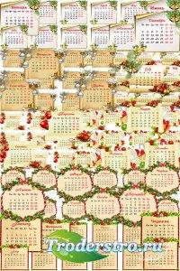 Календарные сетки на 2017 год новогодние