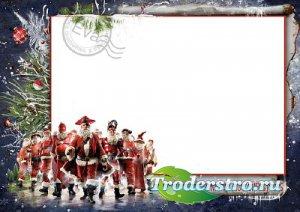 Рамка для фотографий - Брутальные деды Морозы