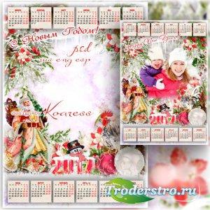 Праздничный календарь на 2017 год с рамкой для фотошопа - Идет по лесу Дед  ...