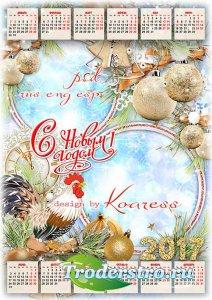 Новогодний календарь на 2017 год с фоторамкой и символом года - Пусть испол ...