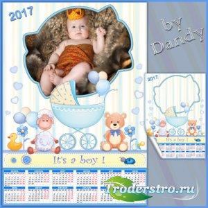 Шаблон календаря на 2017 год  - Я родился