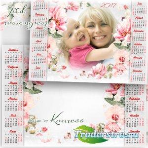 Романтический календарь на 2017 год с рамкой для фотошопа - Самые любимые,  ...