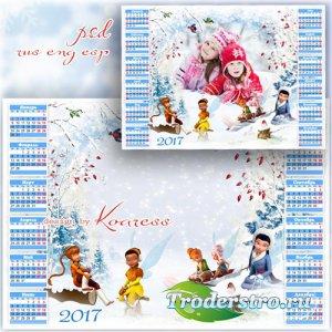 Зимний календарь на 2017 год с рамкой для фото - Намела зима сугробы, мы за ...