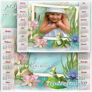 Детский календарь на 2017 год с рамкой для фото - На волшебном озере в сказ ...