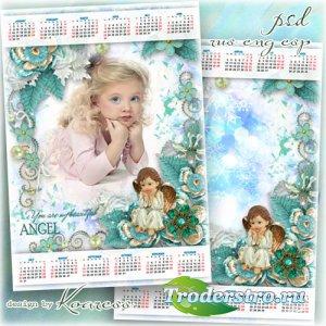 Календарь-рамка для фото на 2017 год - Пусть ангел твой всегда тебя хранит