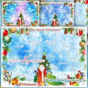 Новогодняя виньетка для детского садика или начальной школы - Блестят на ел ...